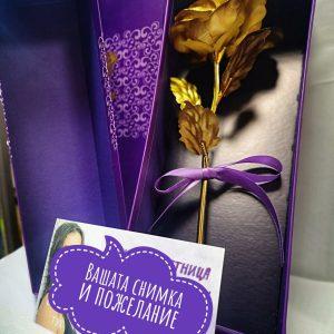 Златна роза с картичка