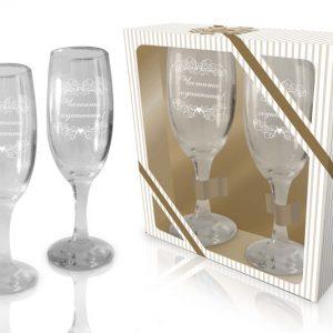 Подарък чаши за годишнина