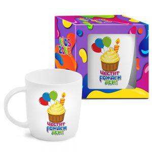Чашa за дете за рожден ден