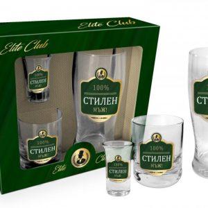 Подарък за мъж-комплект от 3 чаши