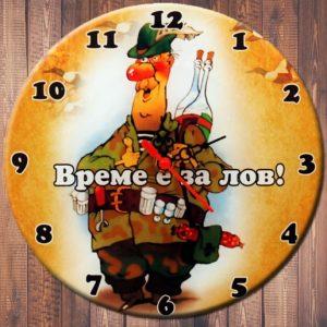 Часовник Време е за лов