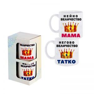 Подарък за родители чашата на мама и чашата на татко