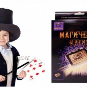 Магическа кутия с фокуси