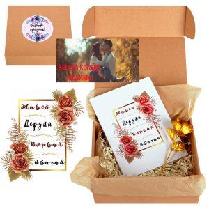 Подаръчен комплект за Коледа за уникална жена